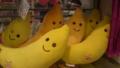 [未分類]バナナちゃん勢揃い