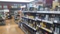 [買い物]ショッピングセンターで買い物中