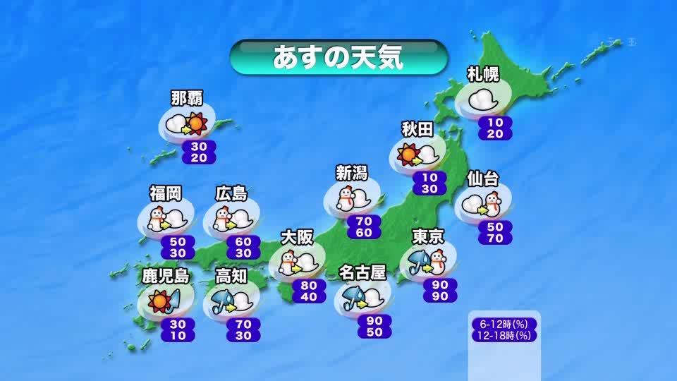 新潟と金沢、どっちが都会? Part.8 [無断転載禁止]©2ch.netYouTube動画>22本 ->画像>191枚