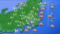 首都圏ニュース845 天気予報 2013-01-13