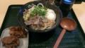 [食事]丸亀製麺で昼食