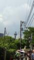 [風景]横浜マリンタワー