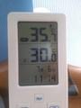 [風景]朝から猛暑