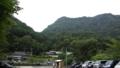 [風景]袋田の滝の駐車場から