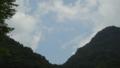 [風景][そら]山と青空
