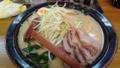 [食事]青木亭 定番ねぎチャーシュー麺
