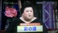 [未分類]埼玉のPR キャッチフレーズ