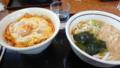 [食事]山田うどん キムチ丼定食