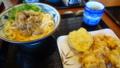 [食事]丸亀製麺 牛釜玉うどん