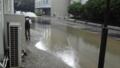 [風景]局地的激しい雷雨で冠水した道路