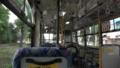 [動画]自分以外誰も乗っていないバス