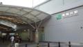 [風景]JR南越谷駅