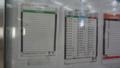 [未分類]浦和駅バスの時刻表