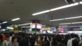 [未分類]入場規制中の川口駅