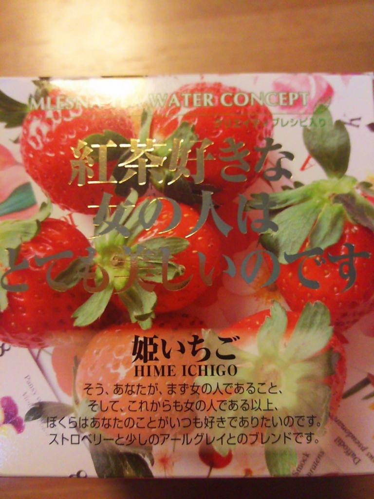 f:id:yutarisho:20170306221400j:plain