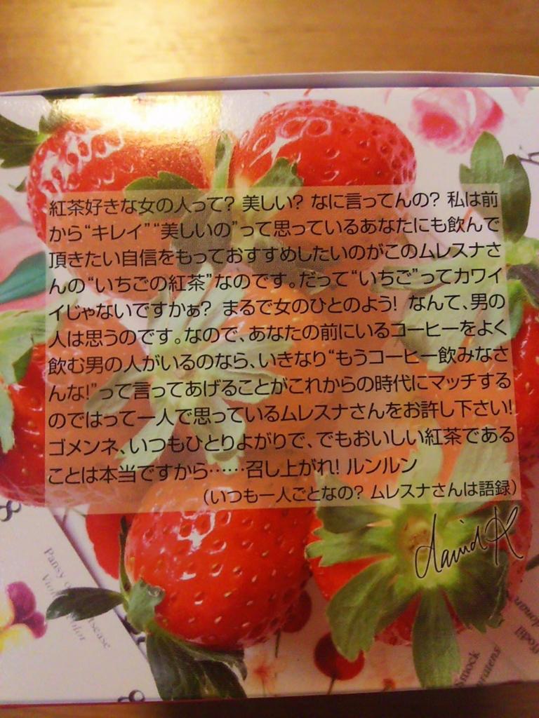 f:id:yutarisho:20170306221422j:plain