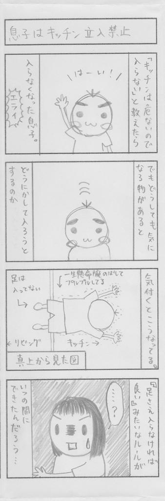 f:id:yutarisho:20170307232727j:plain