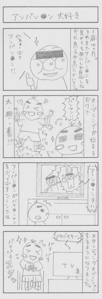 f:id:yutarisho:20170310002107j:plain