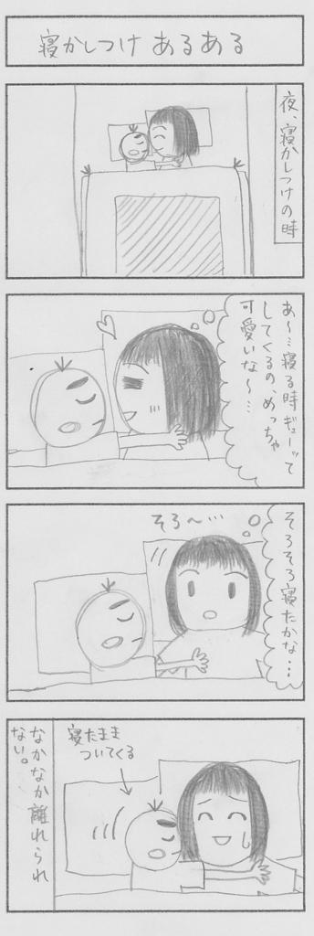 f:id:yutarisho:20170312224630j:plain