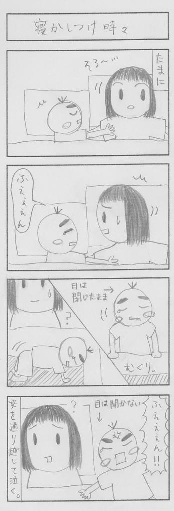 f:id:yutarisho:20170312224710j:plain