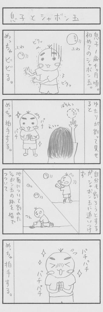 f:id:yutarisho:20170315231735j:plain