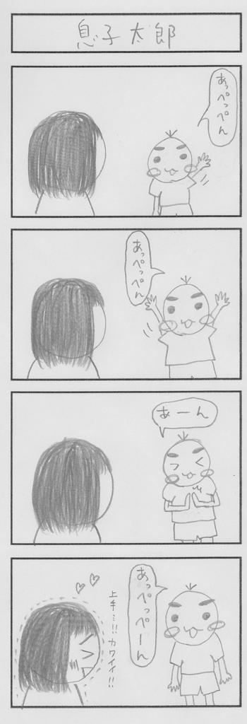 f:id:yutarisho:20170316232657j:plain