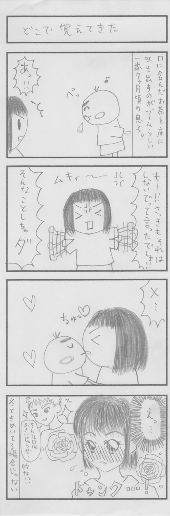 f:id:yutarisho:20170317231122j:plain