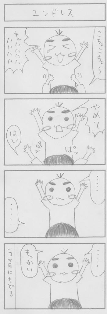 f:id:yutarisho:20170319235047j:plain
