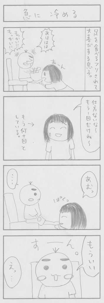 f:id:yutarisho:20170319235116j:plain