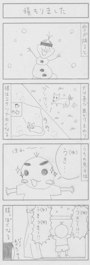 f:id:yutarisho:20170322224041j:plain