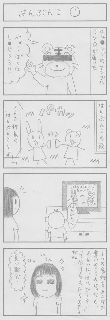 f:id:yutarisho:20170324223934j:plain