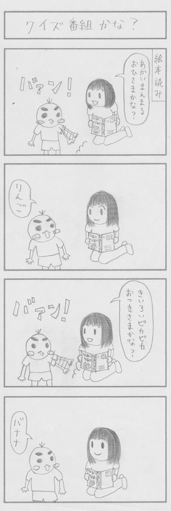 f:id:yutarisho:20170328222739j:plain