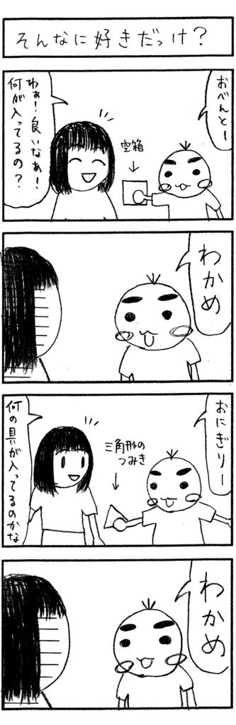 f:id:yutarisho:20170430000142j:plain