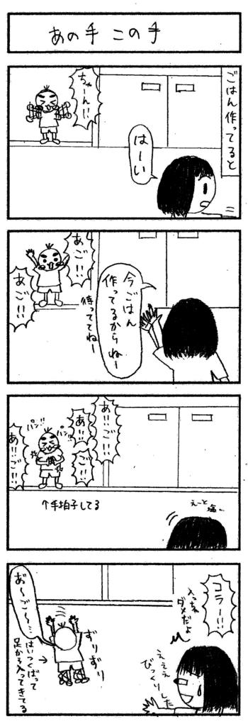 f:id:yutarisho:20170601145745j:plain