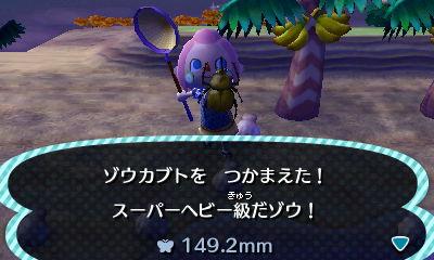 f:id:yutaro-urashima:20160724185155j:plain