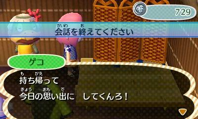 f:id:yutaro-urashima:20160724185321j:plain