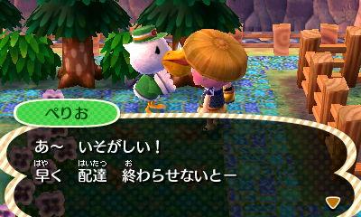 f:id:yutaro-urashima:20160724185351j:plain