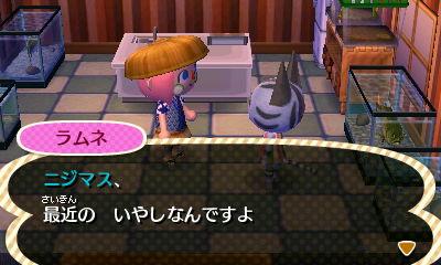 f:id:yutaro-urashima:20160806231501j:plain