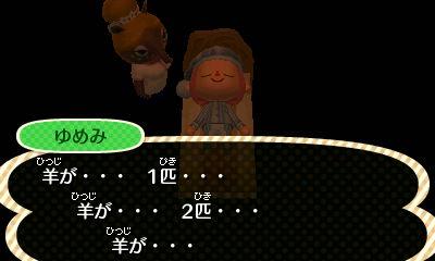 f:id:yutaro-urashima:20160807155305j:plain