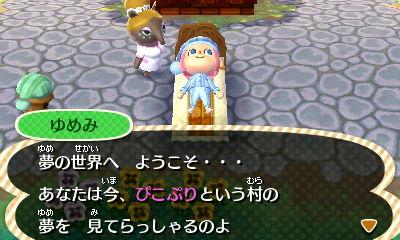 f:id:yutaro-urashima:20160807155350j:plain