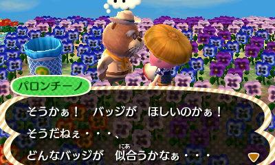 f:id:yutaro-urashima:20160807155734j:plain
