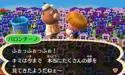 f:id:yutaro-urashima:20160807155756j:plain
