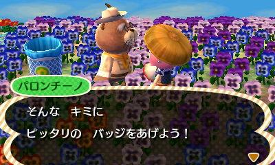 f:id:yutaro-urashima:20160807155818j:plain
