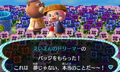 f:id:yutaro-urashima:20160807155942j:plain