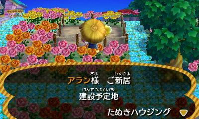 f:id:yutaro-urashima:20160811230455j:plain
