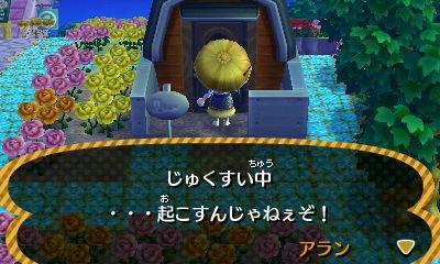 f:id:yutaro-urashima:20160811230559j:plain