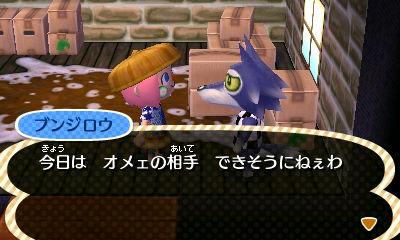 f:id:yutaro-urashima:20160814161750j:plain
