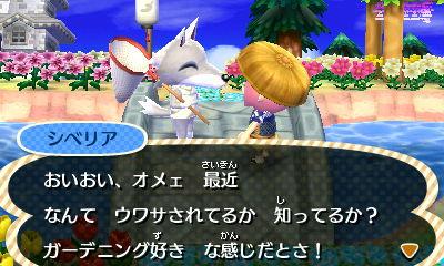 f:id:yutaro-urashima:20160814161854j:plain