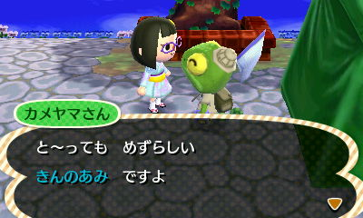 f:id:yutaro-urashima:20160820223708j:plain
