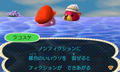 f:id:yutaro-urashima:20160903213914j:plain
